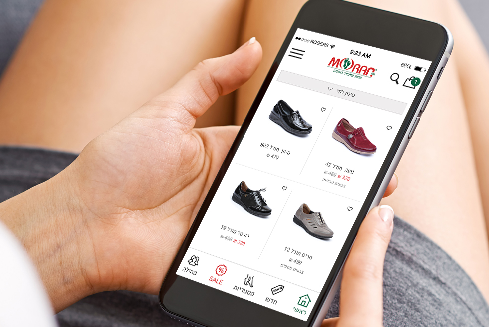 אפליקציית ecommerce