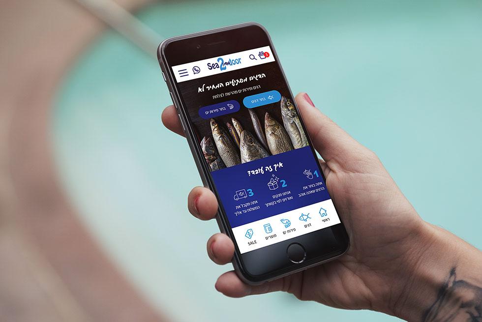 אפליקציית מכירות